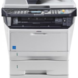 Multifunction Printers and Copiers Archives - The Smart Idea Company